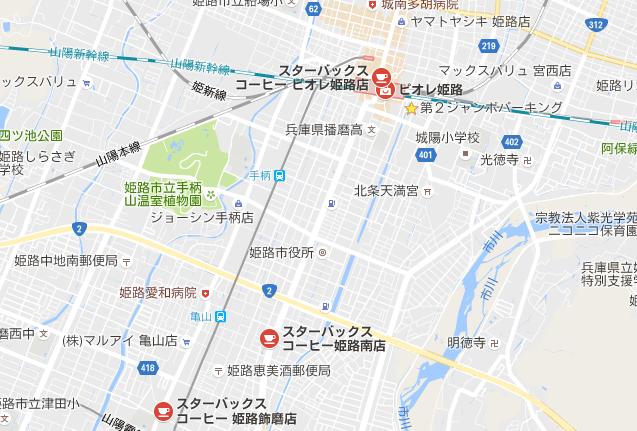 スターバックス姫路 周辺の地図