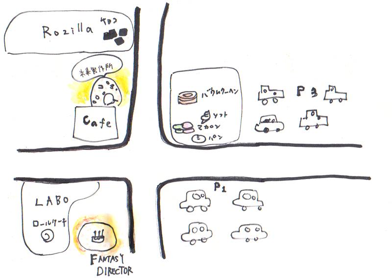 エスコヤマの簡単マップ