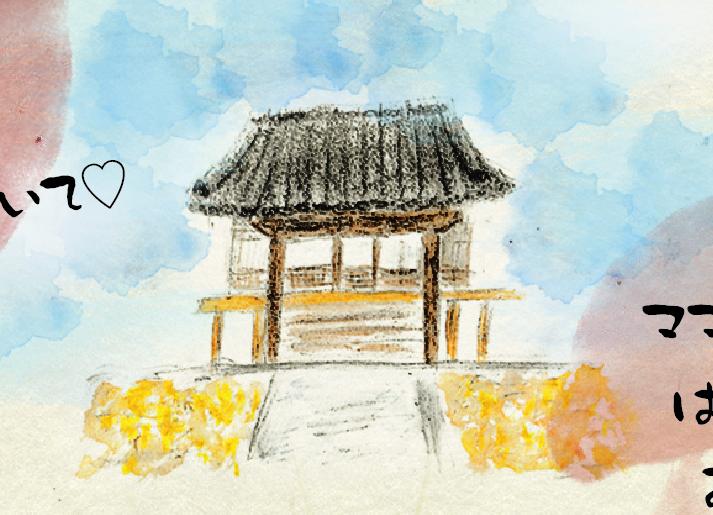 和風お寺のオリジナルイラスト