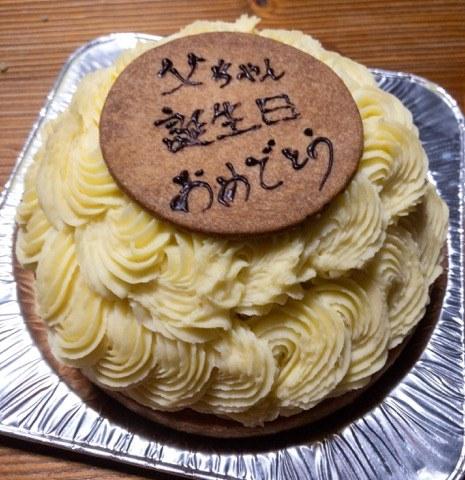 むのじじょうさんのケーキ