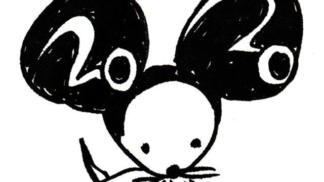 ネズミ年2020年