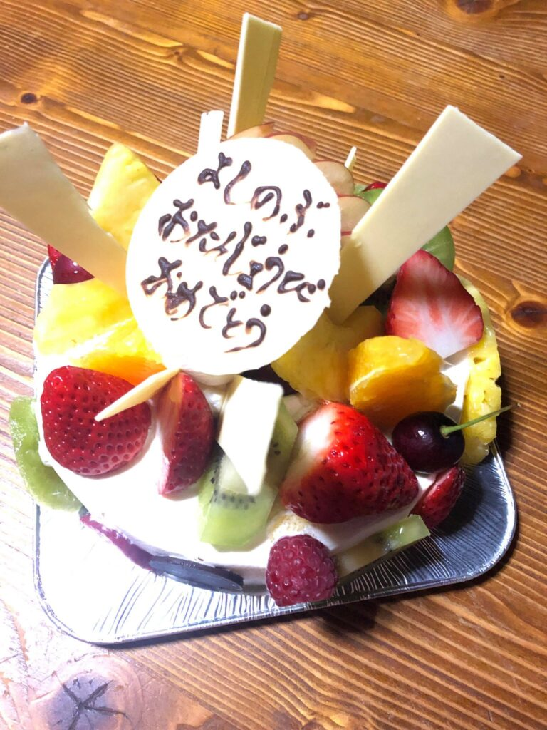 むのじじょうの誕生日ケーキ
